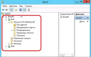 dhcp-administration-01