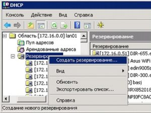 dhcp-administration-reserve-ip-02