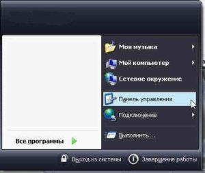 sozdanie-vpn-podklyucheniya-pptp-i-ego-nastrojka-na-windows-xp-1