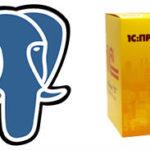 PostgreSQL кластер, и заметки по работе с 1С Сервером